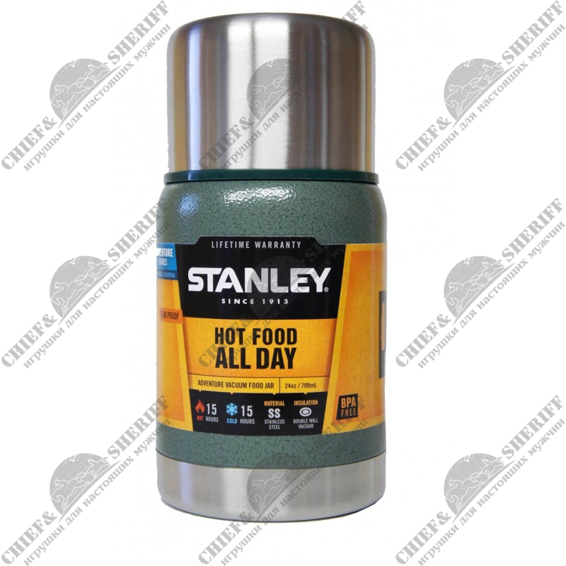 Термос Stanley Adventure Food 0.7л. зелёный, 10-01571-005
