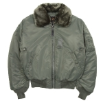 Куртка бомбер Alpha Industries B-15 Flight Jacket, sage green