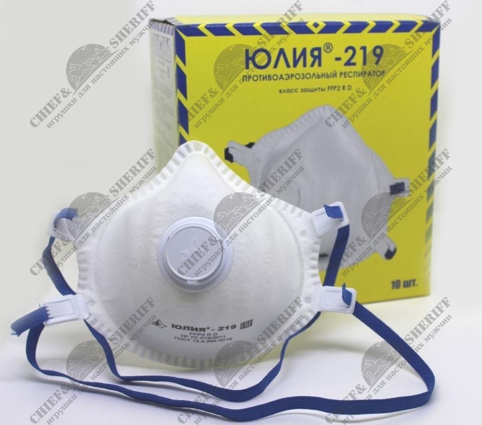 Респиратор многоразовый Юлия-219 FFP2 R D, 1 шт., купить в интернет-магазине с доставкой по Москве и России