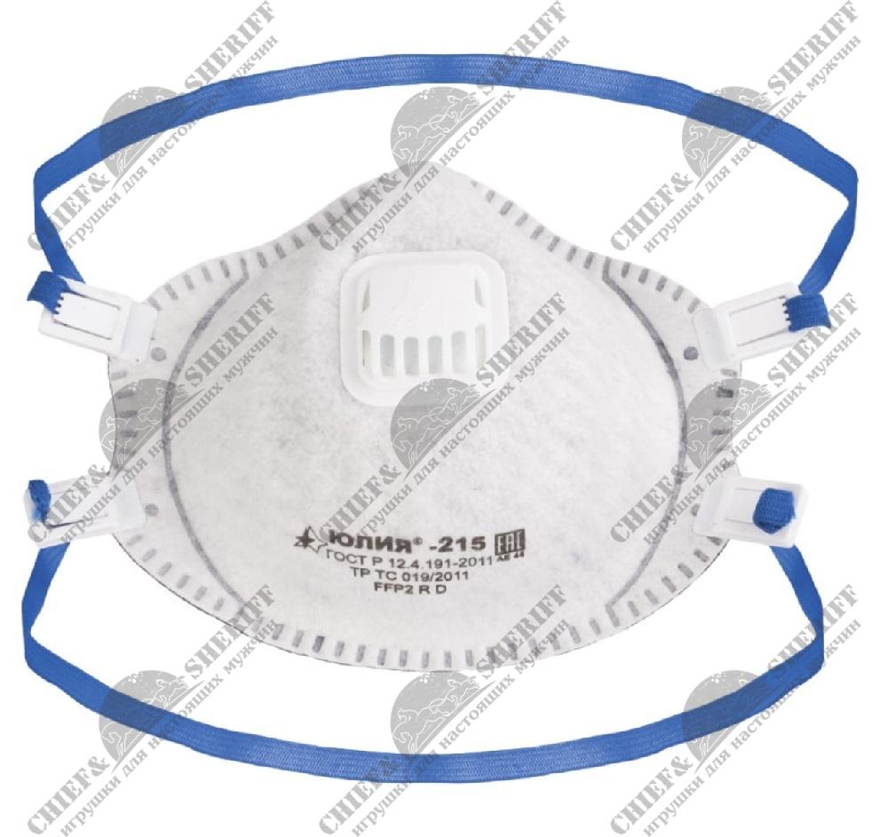 Респиратор многоразовый Юлия-215 FFP2 R D, 1 шт., купить в интернет-магазине с доставкой по Москве и России