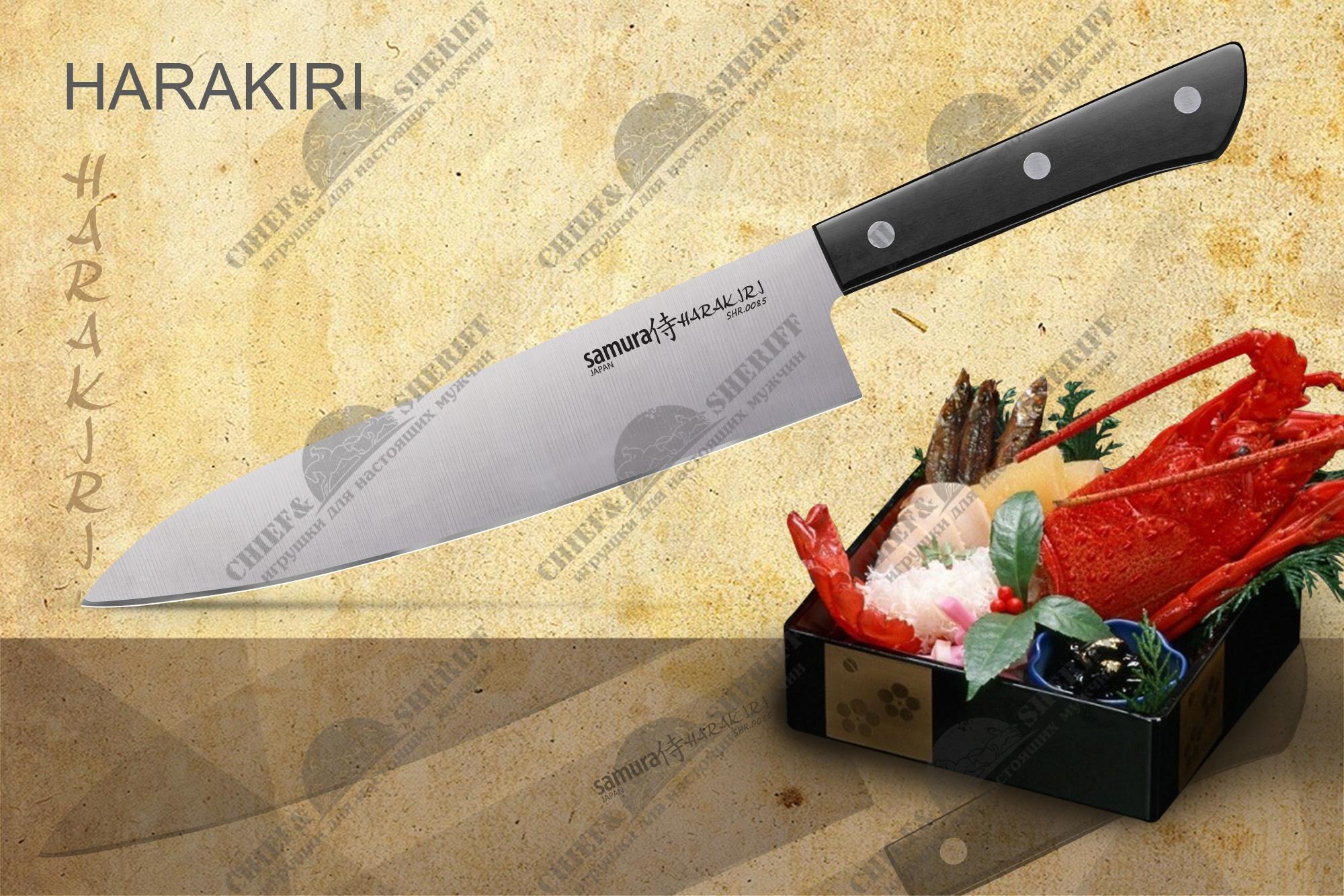 Купить Ножи Самура Харакири В Интернет Магазине